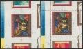 """Österreich, 1993, ANK Nr. 2136 PU + P, MICHEL Nr. 2103 PU + P, 100. GEBURTSTAG des Malers RUDOLF WACKER - ungezähnter und gezähnter EINZELABZUG im Kleinbogenformat, je mit ATTEST Soecknick """"echt und einwandfrei"""" - DB"""