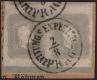 """Österreich, 1861, Zeitungsmarken-Ausgabe 1861, Ferchenbauer Nr. 23 aa, 1,05 Kreuzer grau im Paar mit kompl. Randleiste (dicker Balken) unten auf kleinem Zeitungsstück mit """"ZEITUNGS.EXPEDITION PRAG 2 / 8"""", ATTEST Dr. Ferchenbauer """"PRACHTSTÜCK!"""" DB 6042"""