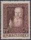 Österreich, 1948, ANK Nr. 930 I, MICHEL Nr. 884 I, Wiener Künstlerhaus, Wert zu 1.40 S + 70 Gr. mit Plattenfehler beschädigter Zirkel, postfrisch