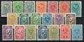 255 - 274, Freimarken: Posthorn, Wappen, Allegorie, komplette Serie von 20 Werten, postfrisch