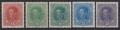 ANK Nr. 221 x - 224 x mit 222 xa + xb, Michel Nr. 221 x - 224 x mit 222 xa + xb, Freimarken: Kaiser Karl I. komplett mit beiden Farben des 20 Heller Wertes, postfrisch, DB JU954