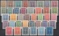 Österreich, 1922/24, ANK Nr. 360 - 397, MICHEL Nr. 360 - 397, Freimarkenausgabe: Landschwirtschaft, Gewerbe, Industrie, postfrisch