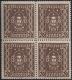 Österreich, 1922/24, ANK Nr. 398 B II, MICHEL Nr. 398 B II, Freimarkenausgabe: Frauenkopf 20 Kronen in Lz. 11 ½ im 4er-Block, postfrisch