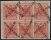 """Österreich, 1850, Ferchenbauer Nr. 3 H I a, 3 Kreuzer karminrot Handpapier Type I a im waagrechten 6er-Block auf kleinem Briefstück entwertet """"HOHENEMES"""" rundum breitrandig und farbintensiv - ATTEST Dr. Ferchenbauer """"erlesenes PRACHTSTÜCK!"""" - DB AK"""