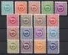 ANK Nr. 697 - 713, Michel Nr. 721 - 737, Freimarken: Posthornzeichnung, postfrisch