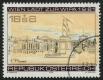 Österreich, 1979, ANK Nr. 1660 V, MICHEL Nr. 1629 V, WIEN LÄDT ZUR WIPA 1. Phase mit ABART - STARK VERSCHOBENER GELBDRUCK - gestempelt - ATTEST Turin