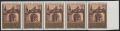 Österreich, 1985, ANK Nr. 1845 Udr, MICHEL Nr. 1814 Udr, 200 Jahre Diözese St. Pölten mit sehr seltener Zähnungsabart DREISEITIG UNGEZÄHNT, postfrisch, ATTEST Soecknick