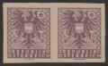 Österreich, 1945, ANK Nr. 717 PU, MICHEL Nr. 700 PU, Wappenzeichnung 6 Pfg. im ungezähnten Paar auf gelblichem Andruckpapier ohne Gummierung, wie hergestellt, DB MA-DON