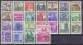 ANK Nr. 1090 - 1114, Freimarken-Ausgabe Bauwerke und Baudenkmäler, 25 Werte, postfrisch, DB D552