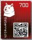 Österreich, 2020, Crypto Stamp 2.0 - DOGE in rot mit 6 stelligem Code 7X5joE postfrisch im gelben Blisterkarton