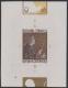 Österreich, 1989, ANK Nr. 1992, Michel Nr. 1961, Richard Strauss ( Komponist ), Probedruck als ungezähnter Einzelabzug im Kleinbogenformat, ATTEST Soecknick