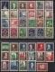 Österreich Jahrgang 1948 postfrisch