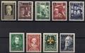 Österreich Jahrgang 1951 postfrisch, DB GST-SA