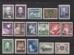 Österreich Jahrgang 1954 postfrisch, DB GST-SA
