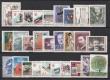 Österreich Jahrgang 1975 postfrisch