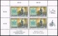 Österreich, 1997, ANK Nr. 2253, MICHEL Nr. 2222 I, Wien lädt zur WIPA 2000 im Kleinbogen, postfrisch