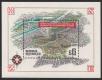 Österreich, 1986, ANK Nr. 1898 A = ANK Block 10, MICHEL Nr. 1867 = MICHEL Block 8, Blockausgabe KSZE - Block 1986, postfrisch