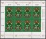 ANK Nr. 2190, Michel Nr. 2158, Tag der Briefmarke 1995 im Kleinbogen, postfrisch