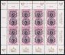 ANK Nr. 2251, Michel Nr. 2220, Tag der Briefmarke 1997 im Kleinbogen, postfrisch