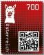 Österreich, 2020, Crypto Stamp 2.0 - LAMA in rot mit 6 stelligem Code 5VwveY postfrisch im gelben Blisterkarton