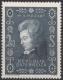 ANK Nr. 1033, Michel Nr. 1024, 200. Geburtstag von Wolfgang Amadeus Mozart, postfrisch