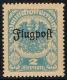 ANK Nr. (5), Michel Nr. III, Nicht verausgabte Flugpostmarke 1922, postfrisch, DB