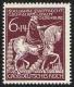 Michel Nr. 907, ANK Nr. 907, 600 Jahre Stadt Oldenburg, postfrisch