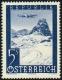 ANK Nr. 825 I, Michel Nr. 827 I, Flugpostausgabe 1947, Wert zu 5 S mit Plattenfehler ausgefülltes Tal, postfrisch