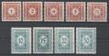 Porto Nr. 103 - 111, Ziffernzeichnungen, postfrisch