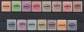 Porto Nr. 189 - 203, Posthornzeichnung mit waagrechtem Aufdruck PORTO, postfrisch