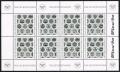 Schwarzdruck-Kleinbogen, Tag der Briefmarke 1990, postfrisch