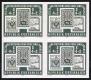 Schwarzdruck 4er-Block, 125 Jahre Österreichische Briefmarke, postfrisch