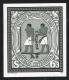 Schwarzdruck, Tag der Briefmarke 1984, postfrisch