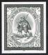 Schwarzdruck, Tag der Briefmarke 1986, postfrisch