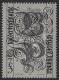 Schwarzdruck, Tag der Briefmarke 1991, postfrisch