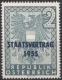 Österreich, 1955, ANK Nr. 1026, MICHEL Nr. 1017, Staatsvertrag 1955, postfrisch, DB D595