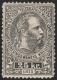 Telegraphenmarke T4 25 Kreuzer schwarz im Buchdruck bzw. Steindruck ungebraucht, ATTEST Raybaudi, ATTEST Vaccari, ATTEST Soecknick