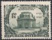ANK Nr. 989, Michel Nr. 973, 200 Jahre Tiergarten Schönbrunn, postfrisch