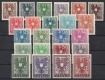 ANK Nr. 714 - 736, Michel Nr. 697 - 719, Freimarken: Wappenzeichnung, postfrisch