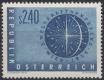 ANK Nr. 1035, Michel Nr. 1026, Weltkraftkonferenz Wien 1956, postfrisch, DB D667