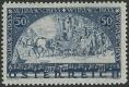 """Österreich, 1933, ANK Nr. 556, MICHEL Nr. 556 A, WIPA-Marke auf Faserpapier, postfrisch, ATTEST Soecknick """"echt und einwandfrei"""", DB KRAM"""