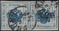 """Österreich, Zeitungsstempelmarken-Ausgabe 1858/59, 2 Kreuzer, waagrechtes Mischpaar Type II a + II b mit extremem Weichdruck (Wappen), große Wasserzeichen-Teile oben / R ! - Zwei Teil-Stempel """" BRÜNN 28/4/74, 1 E """", DB M605"""