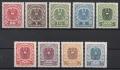 312 x - 320 x, Freimarken: Wappenzeichung, postfrisch