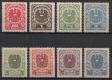 312 y - 320 y, Freimarken: Wappenzeichnung, postfrisch