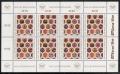 ANK Nr. 2022, Michel Nr. 1990, Tag der Briefmarke 1990 im Kleinbogen, postfrisch