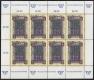 ANK Nr. 2096, Michel Nr. 2066, Tag der Briefmarke 1992 im Kleinbogen, postfrisch