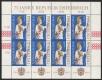ANK Nr. 2143, Michel Nr. 2113, 75 Jahre Republik Österreich im Kleinbogen, postfrisch