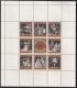 Österreich, 1969, ANK Blockausgabe Nr. 3, MICHEL Nr. 1294 - 1301, 100 Jahre Wiener Staatsoper 1869 - 1969, Block mit Leerfelder, postfrisch
