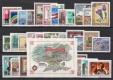Österreich Jahrgang 1986 postfrisch