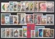 Österreich Jahrgang 1992 postfrisch